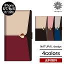 送料無料 メール便 iPhone11 pro 8 7 6s 6 SE 第2世代 アイフォン 5.8 6.1 JUDY 手帳型 ケース……