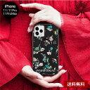 送料無料 メール便 iPhone11 Pro Max アイフォン 5.8 6.1 6.5 CASE MATE ケースメイト Tough Black Floral Smoke スマホ ケース カバー..