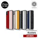 送料無料 メール便 Stripe XS iPhoneX iP
