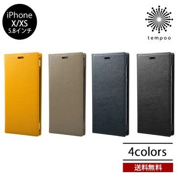 送料無料 GRAMAS Shrunken-Calf Leather Book Case for iPhoneX/XS GLC-72348 5.8インチ iPhone アイフォン 手帳型 カードホルダー カバー 本革 フルレザー マグネット グラマス ケース メンズ 大人 スマホケース おしゃれ tempoo
