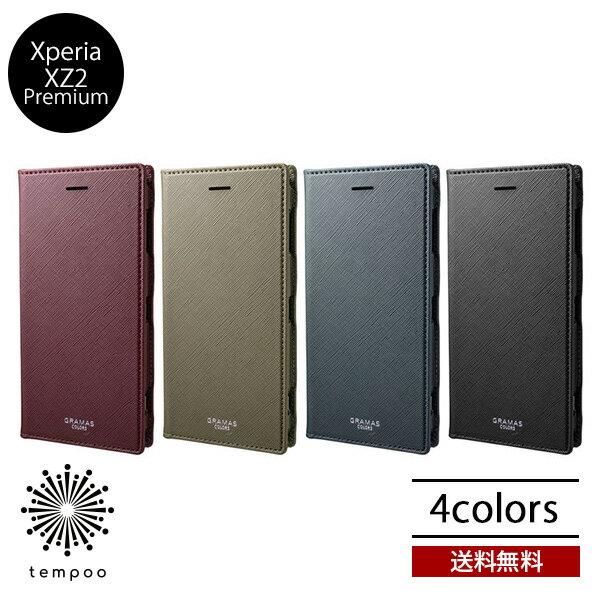スマートフォン・携帯電話用アクセサリー, ケース・カバー  Xperia XZ2 Premium GRAMAS COLORS EURO Passione Book PU Leather Case CLC-62218 GRAMAS tempoo