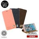 送料無料 メール便 iPhone 6 6s Plus専用 手帳型ケース 北欧 リトルピンク&ブロキガ ケース ……