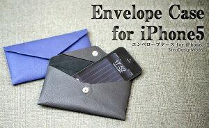 入荷!iPhone5i対応!封筒型PUレザーケース【Envelope Case for iPhone5/エンベロープケース】...