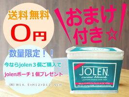 日本国内正規品のジョレンクリーム