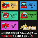 カムリ CAMRY トヨタ ボンネットダンパー ショック 2011年〜 9代目XV50型 ショック ステー テンポイント 3