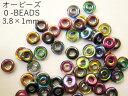 【オービーズ/o-beads】マジックブルー:直径3.8×1ミリ/2.5g(約70-75ヶ)【メール便OK】