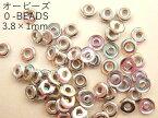 【オービーズ/o-beads】クリスタルシルバーレインボー:直径3.8×1ミリ/2.5g(約70-75ヶ)【メール便OK】***
