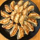ニンニクたっぷり 生餃子 100個 冷凍 業務用 餃子 ホエー豚使用 自家製 天狗酒場仕様 焼き餃子 ボリュームたっぷり50個×2袋