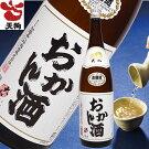日本酒大山おかん酒辛口本醸造