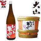 日本酒大山いよよ華やぐ淡麗辛口本醸造