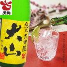 日本酒大山大吟醸酒淡麗辛口純米大吟醸