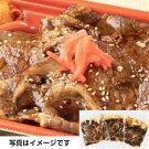 豚丼個食鹿児島県産黒豚肩ロース3パック