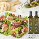oliiveoil1