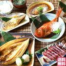 お取り寄せ煮魚焼き魚セット