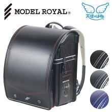 天使のはねモデルロイヤルドラグーンランドセル2020継続モデル