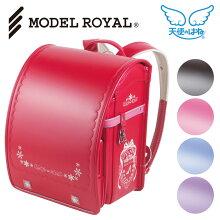 天使のはねモデルロイヤルクリスタルランドセル2020継続モデル