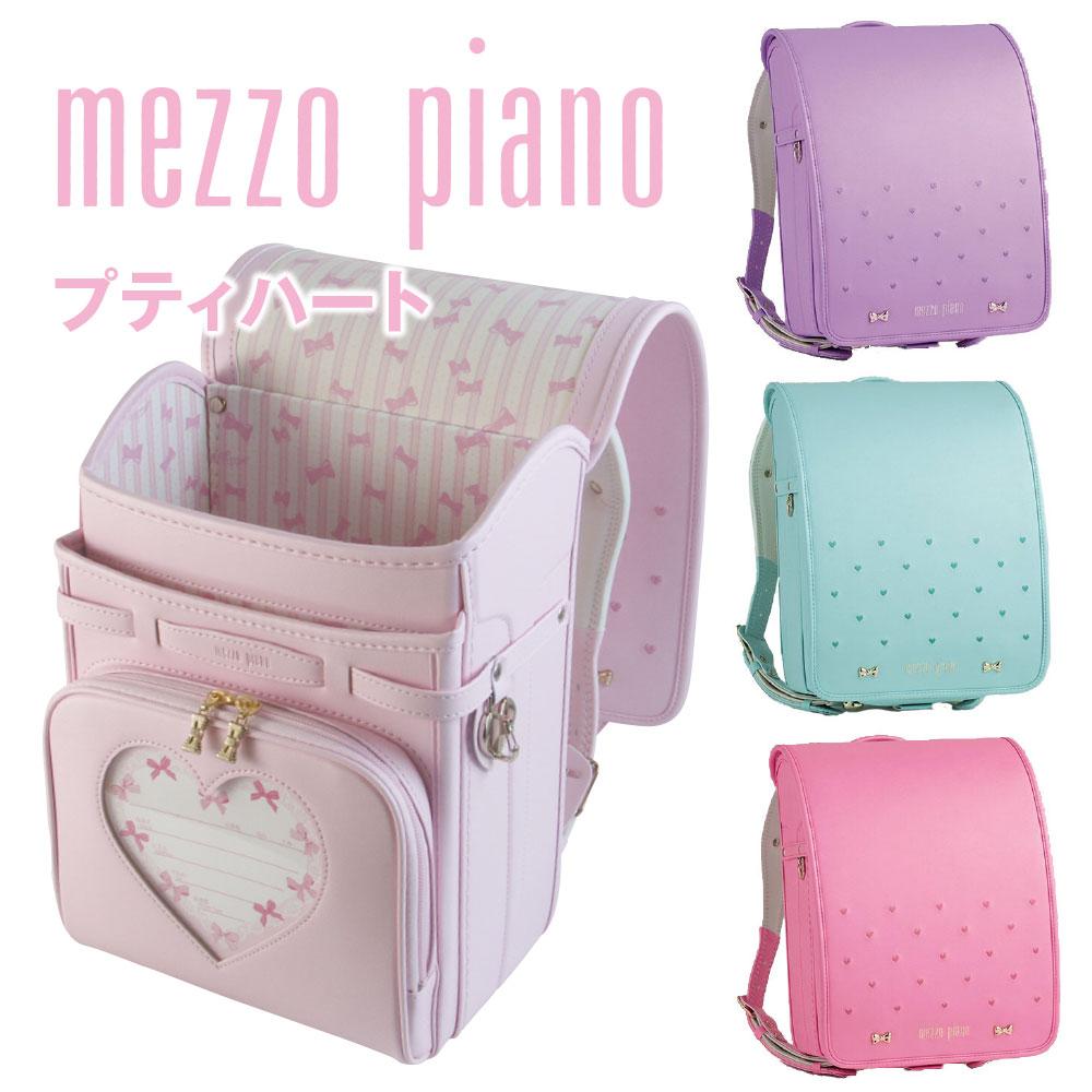 バッグ・ランドセル, ランドセル  NARUMIYA 2022 mezzo piano