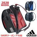 ■500円クーポン■名前タグ贈呈 ランドセル アディダス 35619 2020 新作 男の子 人気 adidas キューブタイプ