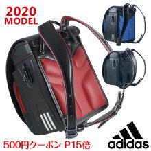 adidasアディダスランドセルキューブタイプ356192020モデル男の子用