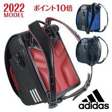 adidasアディダスランドセルキューブタイプ35619男の子用2022継続モデル