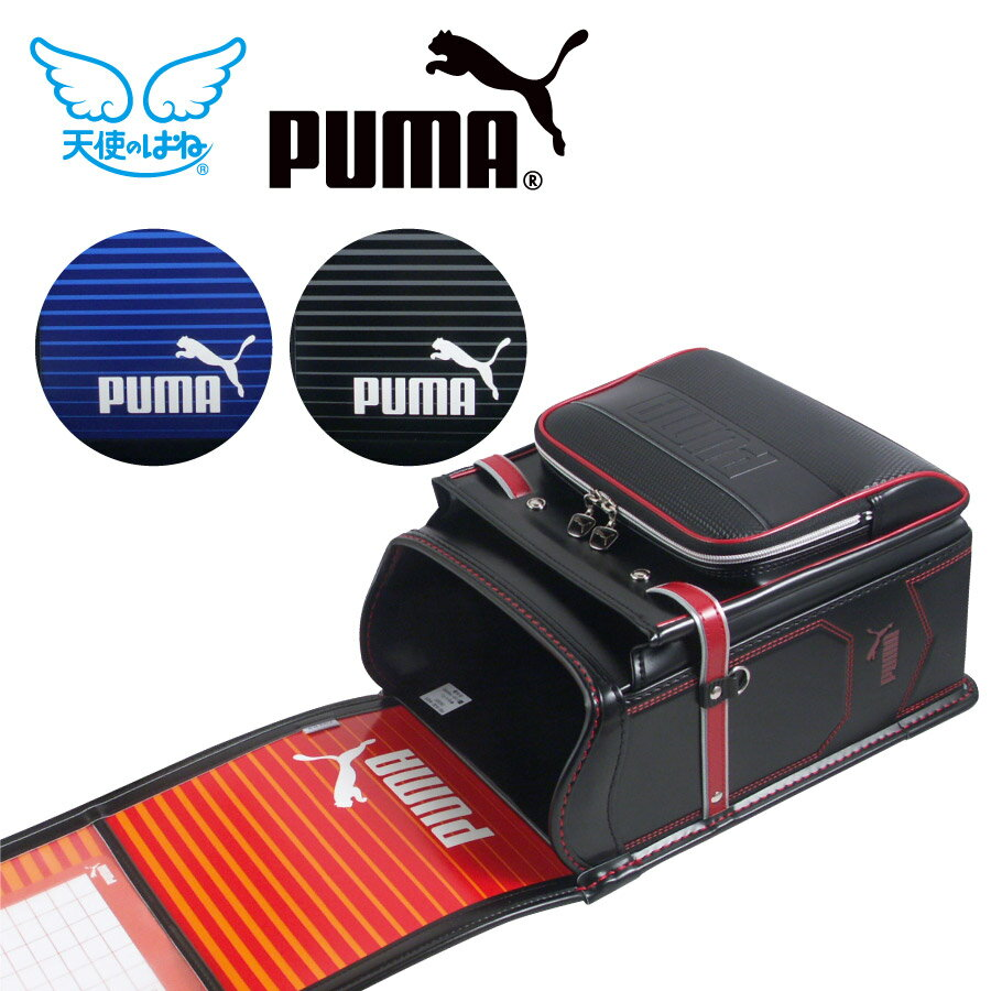 バッグ・ランドセル, ランドセル  500 PB-19GE 2021 PUMA