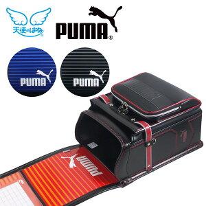 ■500円クーポン■名前タグ贈呈 ランドセル プーマ PB-19GE セイバン 天使のはね 男の子 2020継続モデル 人気 PUMA
