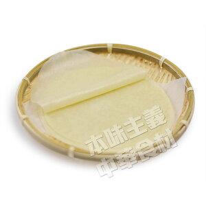 友盛特色北京烤鴨餅・中華クレープ(北京ダック用皮・カオヤービン)中華料理店人気商品・北京名物・中華食材