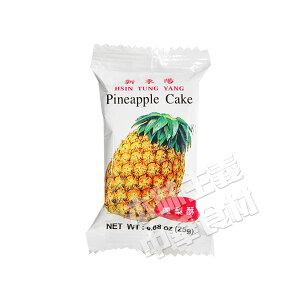 鳳梨酥(パイナップルケーキ)2箱セット台湾お土産定番