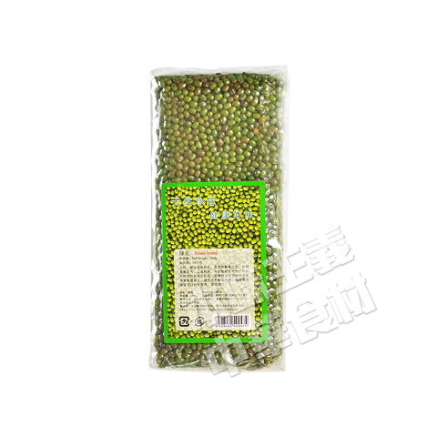 天然緑豆(リョクトウ)400g/無添加/緑色食品/健康栄養食材/中華食材/農作物/穀物
