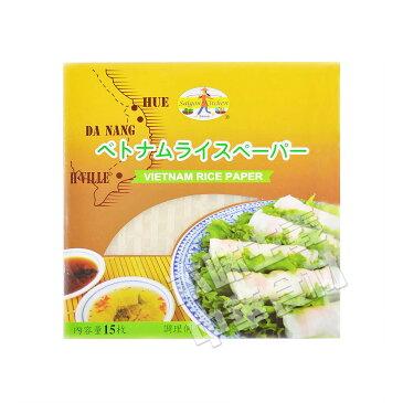 サイゴンキッチン越南春巻皮(22cm×15枚ベトナムライスペーパー)ベトナム料理食材・人気商品・エスニック料理材料