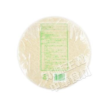 友盛特色越南生春巻皮(22cm ベトナムライスペーパー)ベトナム料理食材・人気商品・エスニック料理材料