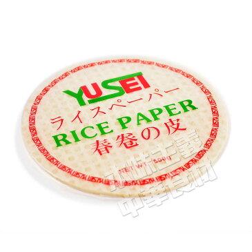 友盛特色越南生春巻皮(30cmベトナムライスペーパー)ベトナム料理食材・人気商品・エスニック料理材料