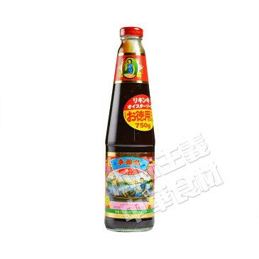 香港李錦記特級蠔油・牡蛎油(オイスターソース)中華料理人気商品・中華食材調味料・香港料理、広東料理風味