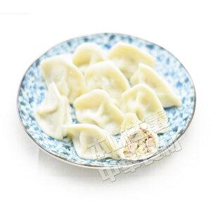 友盛名家点心世界草原肥羊水餃子(羊肉入り水ギョーザ)中華食材・中華料理人気商品・中国名物