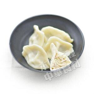 中国名点山東白菜水餃子(白菜入りモチモチ水ギョーザ)1kgお得!中華料理人気商品・中国名物