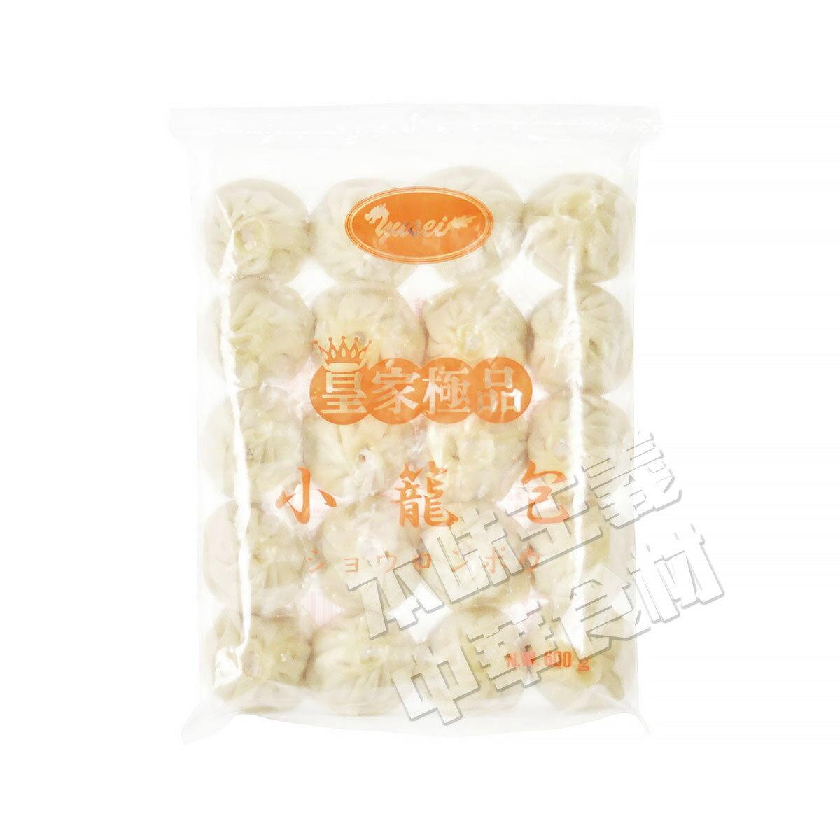 友盛皇家極品小籠包(ショーロンポー)中華料理人気商品・中国名物・定番お土産