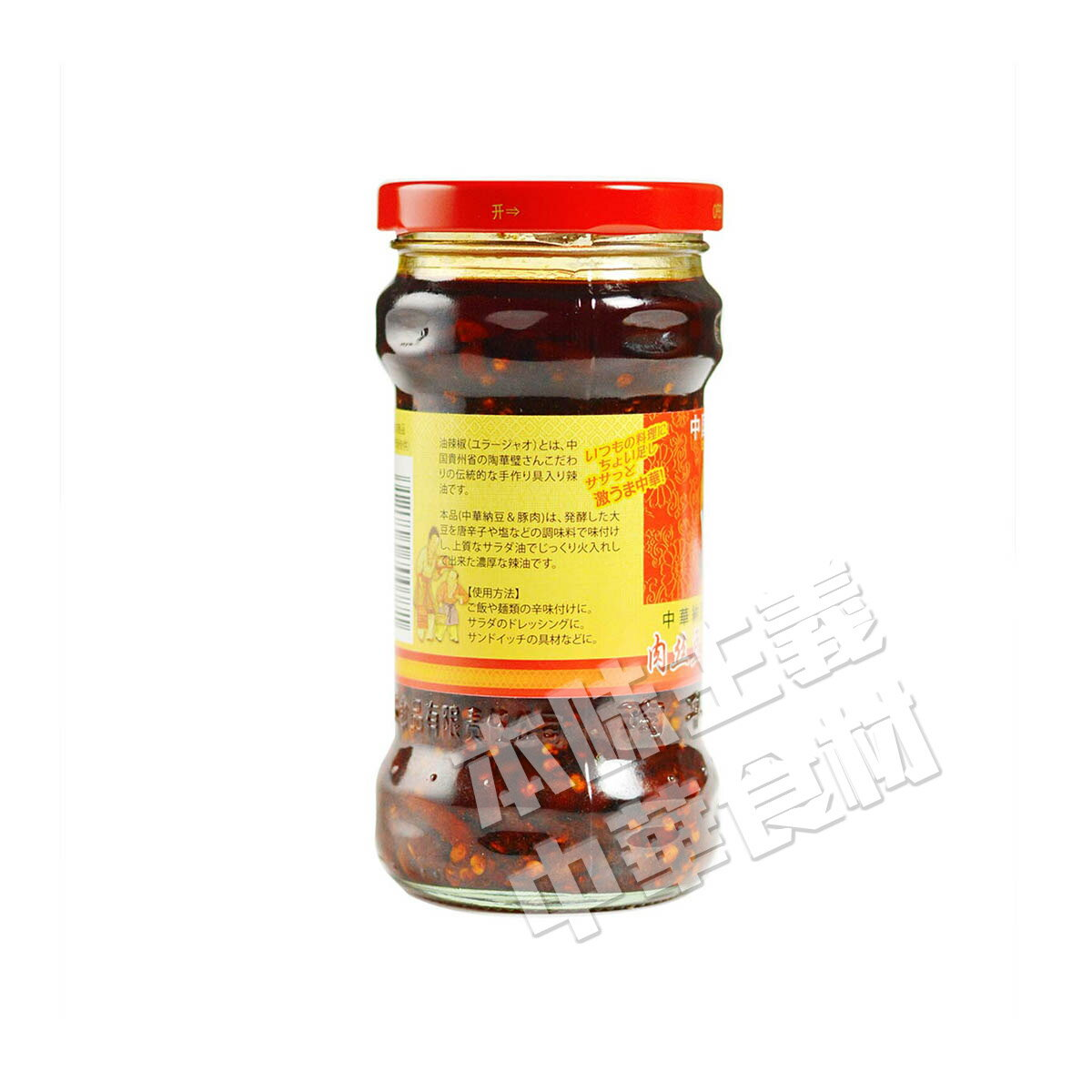老干媽肉糸豆鼓油辣椒(干し豚肉入りラー油) 中華料理人気商品・中華食材調味料・中国名産