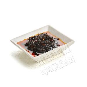 老干媽香辣醤(シャンラージャン)ご飯がすすむ人気中華料理商品!中国名産・中華食材調味料