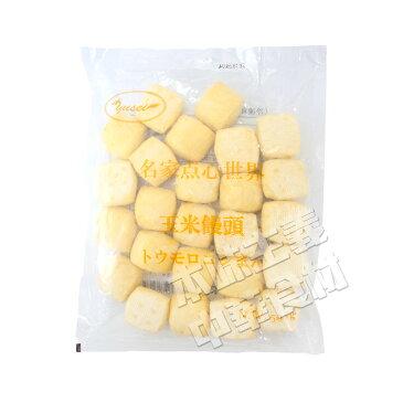 玉米饅頭(トウモロコシまんじゅう)500g(25個入) 中華料理人気商品・中華食材・モチモチ食感