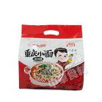 台湾新欣発陽春麺(ヤンツン麺)中華料理食材名物・台湾風味人気商品・台湾名産・エスニック料理