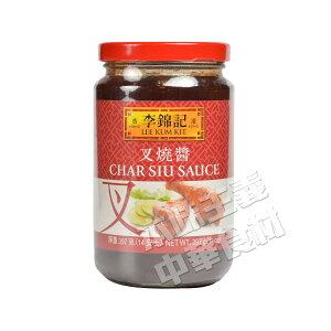 香港産 LKK李錦記チャーシュー醤(叉燒醤)397g 中華調味料