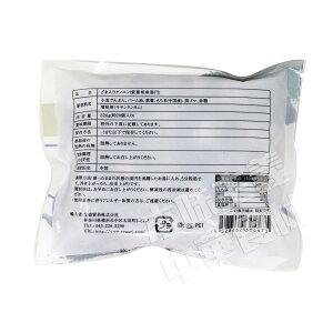 湯円大王山芋胡麻湯円320g(ゴマタンエン・ごま入り団子)お正月の定番・寒い中最適・中華点心・中華風デザート・ふわふわもっちり美味しい♪320g約20個入
