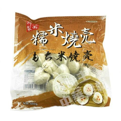 江南糯米焼売 (シュウマイ)600g(20個入)