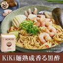 KiKi麺老醋辣麺(熟成香る黒酢)5個入
