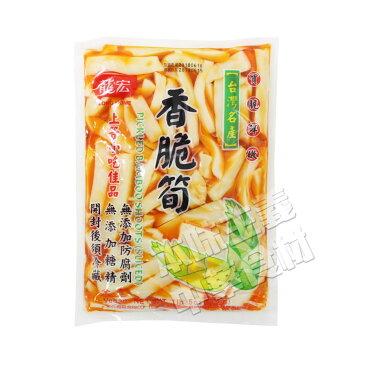 龍宏香脆筍(味付けメンマ)600g メンマ/おかず/竹の子/漬物/台湾輸入/おつまみ