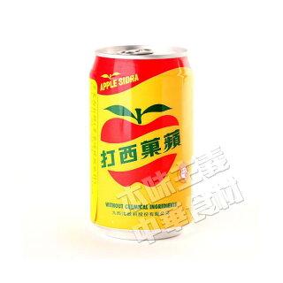 アップルサイダー台湾