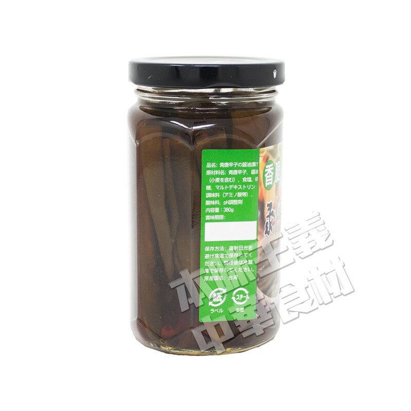 老騾子青唐辛子の醤油漬け調味料(中辛)380g 中華食材調味料・中華料理人気商品・台湾名物