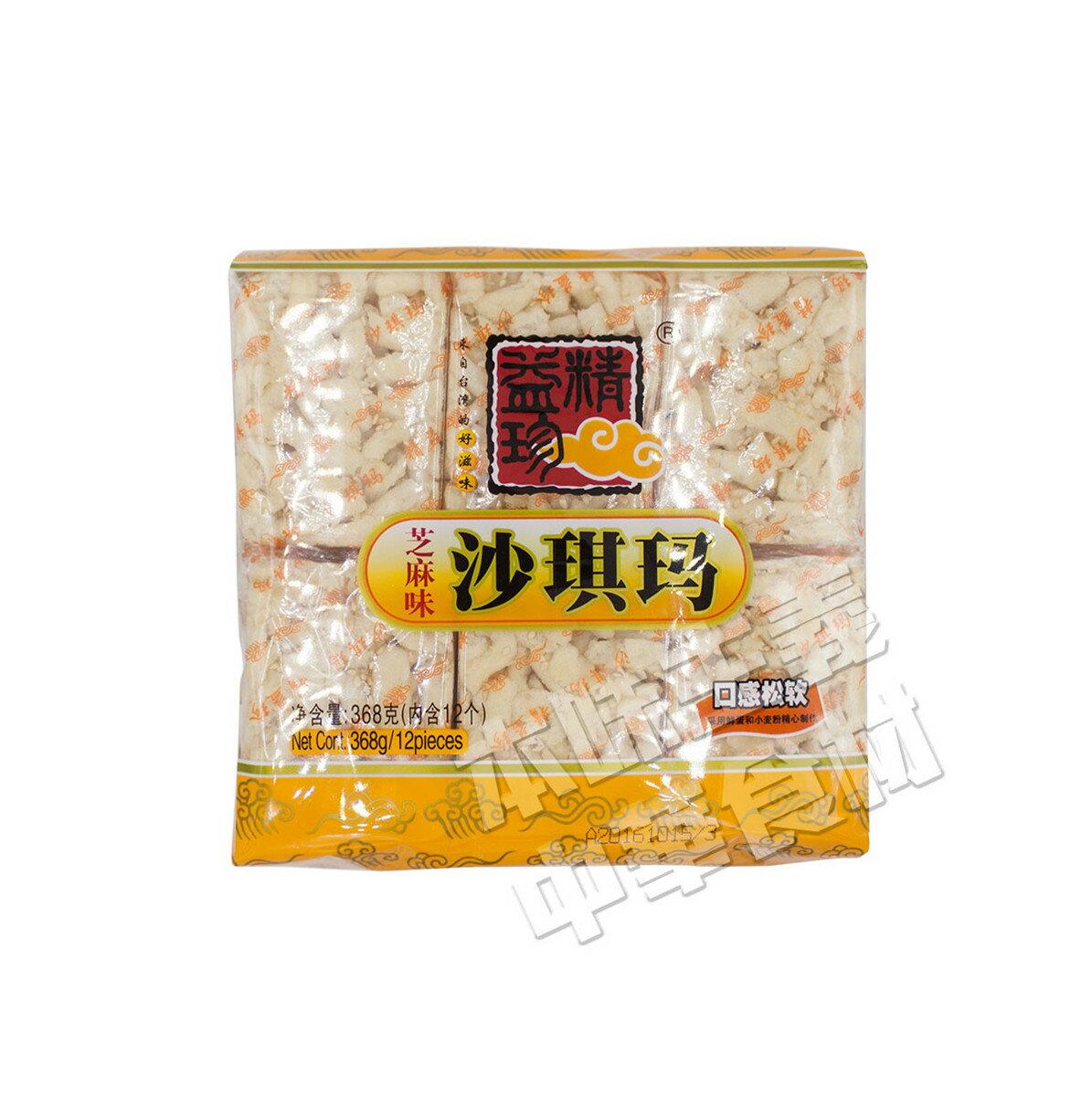 中華菓子, その他 368g
