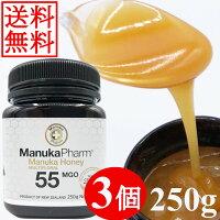 マヌカハニー250gニュージーランド直輸入無添加非加熱100%純粋生はちみつマルチフローラル(MGO55+)