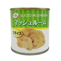 マッシュルームスライス缶詰184gx6缶